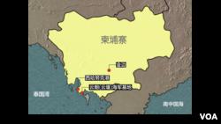 柬埔寨云朗海军基地地理位置示意图