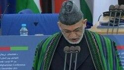 کۆنفرانسی ئهفغانسـتان