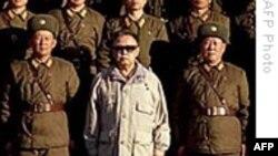 Международное сообщество осуждает КНДР