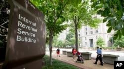 Фото: будівля податкової служби США IRS