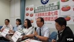 台灣在野黨國民黨發布蔡政府執政二週年民調(美國之音張永泰拍攝)
