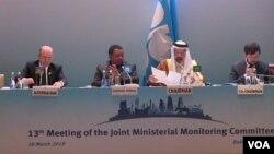 Bakıda OPEC ölkələri Nazirlərinin Birgə Monitorinq Komitəsinin iclası keçirilir