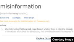 """Reč """"dezinformacija"""" na engleskom jeziku na sajtu Dictionary.com"""