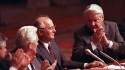 آيا سياست خارجی گورباچف علت فروپاشی شوروی بود؟