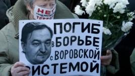 SHBA, sanksione ndaj 12 rusëve
