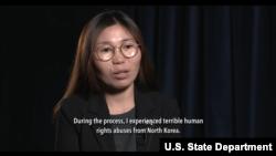 미국 국무부가 북한의 인권 유린 실태에 대한 탈북자 지현아 씨의 증언을 지난달 24일 공개했다.
