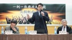 """民调:台湾人对习近平""""微好感"""""""