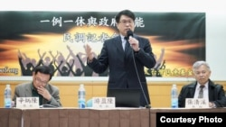 台湾民意基金会董事长游盈隆