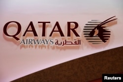 Logo maskapai penerbangan Qatar Airways. (Foto: dok).