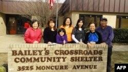 Nhóm Từ Thiện Tình Thương Virginia tại Trung tâm Cộng đồng Bailey's Crossroads thuộc Falls Church