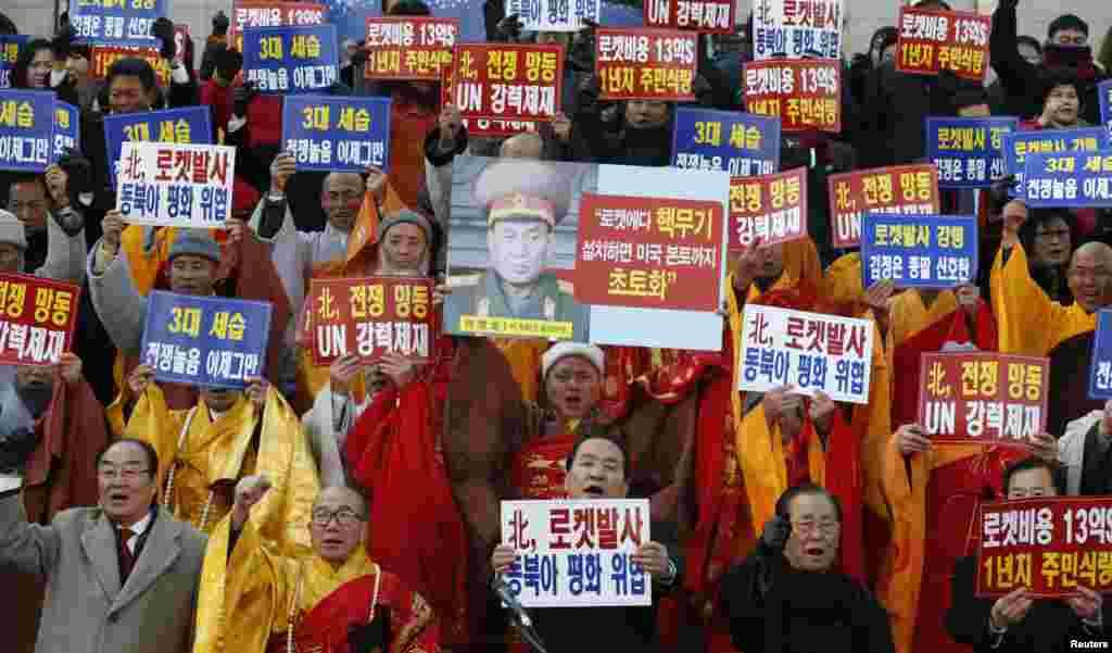 جنوبی کوریا کے بدھ مت شمالی کوریا کے میزائل تجربے کے خلاف احتجاج کر رہے ہیں