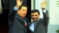 Иран и Венесуэла: дружба навек?