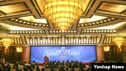 18일 중국 베이징에서 6자회담 학술회의가 열린 가운데, 김계관 북한 외무성 제1부상은 조건 없이 6자회담을 재개하자고 요구했다.