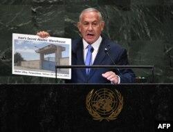 베냐민 네타냐후 이스라엘 총리가 27일 유엔총회 연설에서 이란의 비밀 핵 시설을 발견했다고 주장했다.
