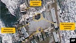 Снимок ядерного полигона в КНДР (изображение, полученное со спутника 24 декабря 2012 г.)