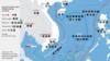 中國不再鼓勵漁民到南中國海爭議水域捕魚
