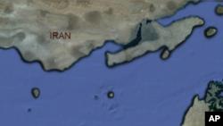 Abu Musa là 1 trong các hòn đảo chiến lược trong vùng Vịnh Ba Tư