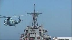 伊朗威胁若实行制裁就封锁波斯湾石油