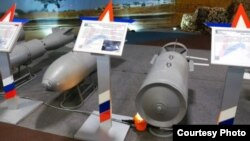 Кассетная бомба РБК-500 ШОАБ-0,5 в экспозиции парка «Патриот»
