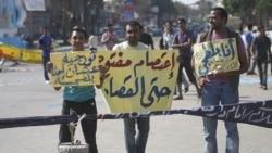 مصر آماده از سرگیری اعتراض