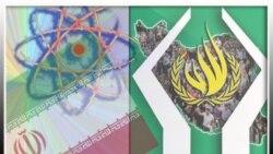 برنامه اتمی تهران نبايد جلوی اقدام بين المللی عليه نقض حقوق بشر را بگيرد