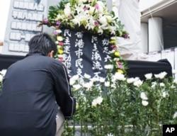 香港支联会在清明节举办四五运动哀悼仪式