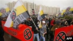 Демонстрация националистов в Москве в День народного единства. 4 ноября 2010 года