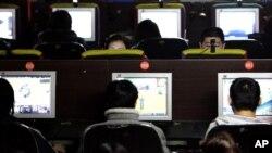 Một quán cafe Internet tại Bắc Kinh, Trung Quốc. (Ảnh tư liệu)