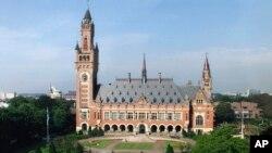 ہیگ میں عالمی عدالت انصاف کی عمارت