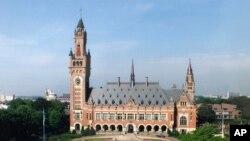 ຕຶກສານຍຸຕິທໍາສາກົນ ຫຼືສານໂລກ - International Court of Justice (ICJ) ຂອງອົງການສະຫະປະຊາຊາດ ທີ່ຕັ້ງຢູ່ນະຄອນ Hague, ປະເທດ Netherlands.