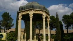 معرفی کتاب: حافظ، خنیاگری، می و شادی اثر هما ناطق
