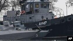 Три поврежденных украинских морских корабря. Керчь, Крым. 25 ноября 2018 г.