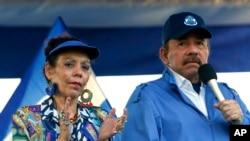 Nicaragua Social Security Angst
