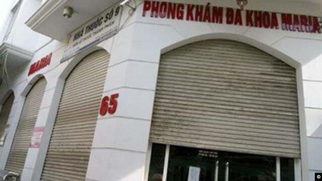 Phòng khám đa khoa Maria ở Hà Nội