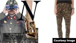 세계적 패션잡지 '엘르' 웹사이트에 실렸다가 삭제된 북한군 군복 패션 소개 기사.
