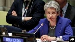 Direktur Jenderal UNESCO, Irina Bokova menyesalkan rencana keluarnya AS dari anggota UNESCO (foto: dok).