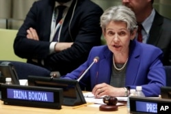U.N. Secretary General candidate Irina Bokova, Director-General of UNESCO, delivers her remarks in the United Nations Trusteeship Council Chamber, April 12, 2016.