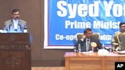 وزیراعظم یوسف رضا گیلانی اسلام آباد میں نیشنل پریس کلب کے نومنتخب عہدیداروں کی تقریب حلف برداری سے خطاب کرتے ہوئے