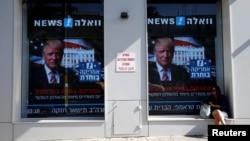 """El Primer Ministro de Israel, Benjamin Netanyahu felicitó a Trump y lo llamó """"un verdadero amigo del estado de Israel""""."""