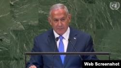 سخنرانی بنیامین نتانیاهو نخست وزیر اسرائیل در مجمع عمومی سازمان ملل متحد - ۲۷ سپتامبر ۲۰۱۸