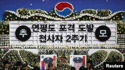 Keluarga para korban dan para anggota militer Korea Selatan memperingati dua tahun serangan Korea Utara atas pulau Yeonpyeong di Seoul (23/11).