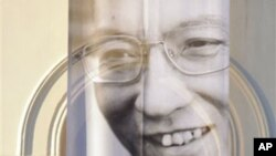 ئامادهکاریـیهکانی له نهرویج دهکرێن بۆ خهڵاتکردنی لی ژیاوباو، پـێـنجشهممه 9 ی دوازدهی 2010