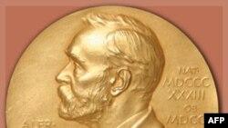 Շնորհվել է ֆիզիկայի բնագավառում Նոբելյան մրցանակը