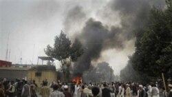 ۱۴ زن و کودک در حمله هوائی ناتو در افغانستان کشته شدند