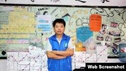 中国知名劳工权利活动人士何晓波(网络图片 )