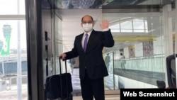 """台灣駐港""""台北經濟文化辦事處""""最後一位派駐官員倪伯嘉2021年7月30日搭機返台。(照片來自台灣陸委會臉書)"""