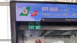 台灣派駐香港最後一位官員返台 陸委會為最壞狀況做準備