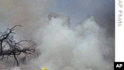 巴格达遭炸弹袭击,95死