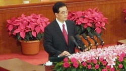 President Hu Jintao gives a speech Friday to mark the 90th anniversary of the Communist Party