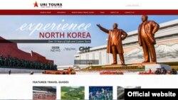 미국 뉴저지의 북한전문 여행사 '우리 투어스'는 북한에서 파도타기 관광상품을 개발해 지난 13일부터 8일간 함경남도 마전해수욕장에서 사전답사 성격으로 파도타기 관광을 선보였다. 사진은 '우리 투어스' 공식 웹사이트.